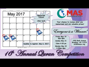 16th Annual Competition!!!